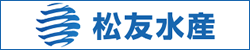 松友水産株式会社